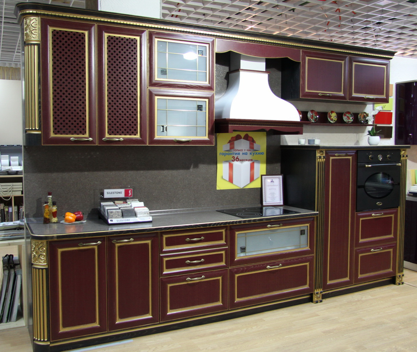 Кухня из массива дерева - фото